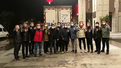医疗队除夕驰援武汉 上海医药星夜运送物资